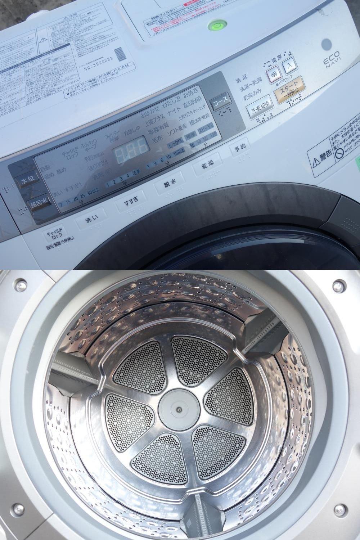 Máy giặt nội địa Panasonic NA-VR3600L