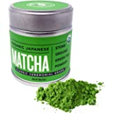 Matcha Green Tea Powder Organic - Japanese Ceremonial Grade (For Sipping as Tea) - Antioxidants, Energy Boost - Jade Leaf Brand [30g Tin]