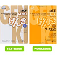 Genki 1 Second Edition: An Integrated Course in Elementary Japanese 1 with MP3 CD-ROM Textbook & Workbook Set