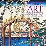 Graphique 2018 Japanese Art Collection Wall Calendar