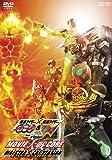 仮面ライダー×仮面ライダーOOO(オーズ)&W (ダブル) feat.スカルMOVIE大戦CORE ディレクターズカット版 [DVD]