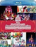 東京ディズニーリゾート 35周年 アニバーサリー・セレクション -スペシャルイベント- [Blu-ray]