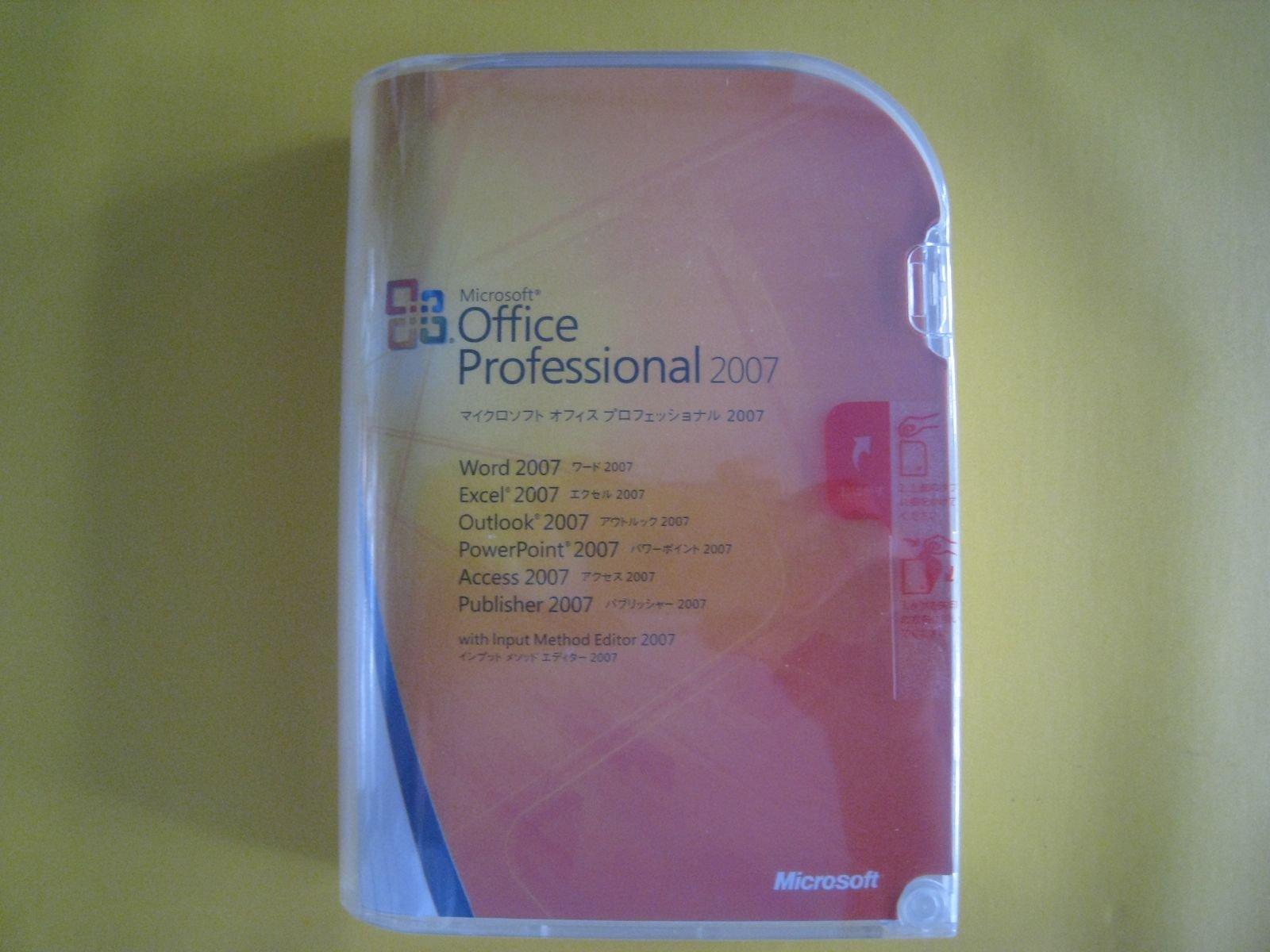 Microsoft Office Pro 2007 10