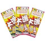 TAKAMIYA(タカミヤ) 大漁シンプルサビキ 3枚組 針9号-ハリス3号  ピンク
