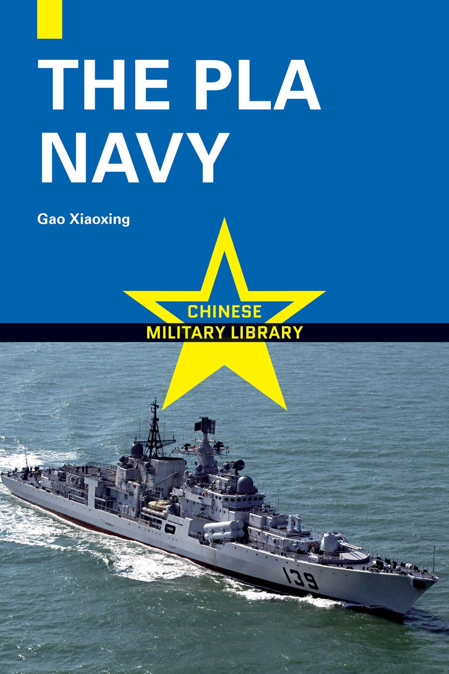 Read Online The PLA Navy (Chinese Military Library) pdf epub