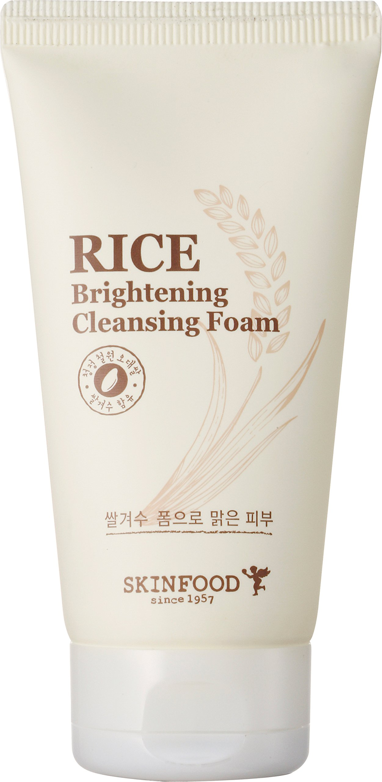 Amazon.com : [Skinfood] Rice Brightening Cleansing Oil