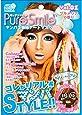 ピュアスマイル 『マンバ3姉妹シリーズアートマスク』(りーにゃん/プルメリアの香り)