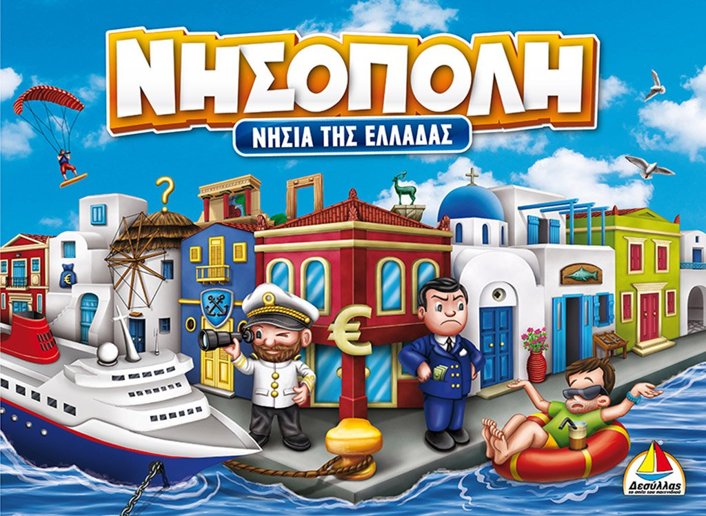 Nisopoli Family Boardgame (Greek Island Monopoly Game)