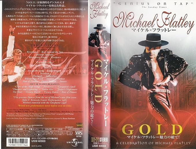 Amazon.co.jp: GOLD~マイケル...