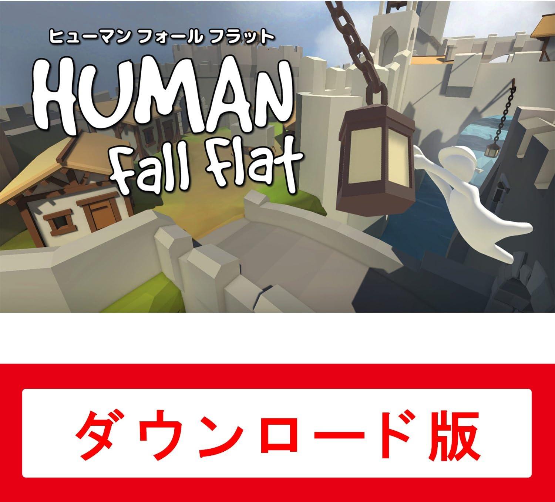 登り ヒューマン フォール フラット 壁