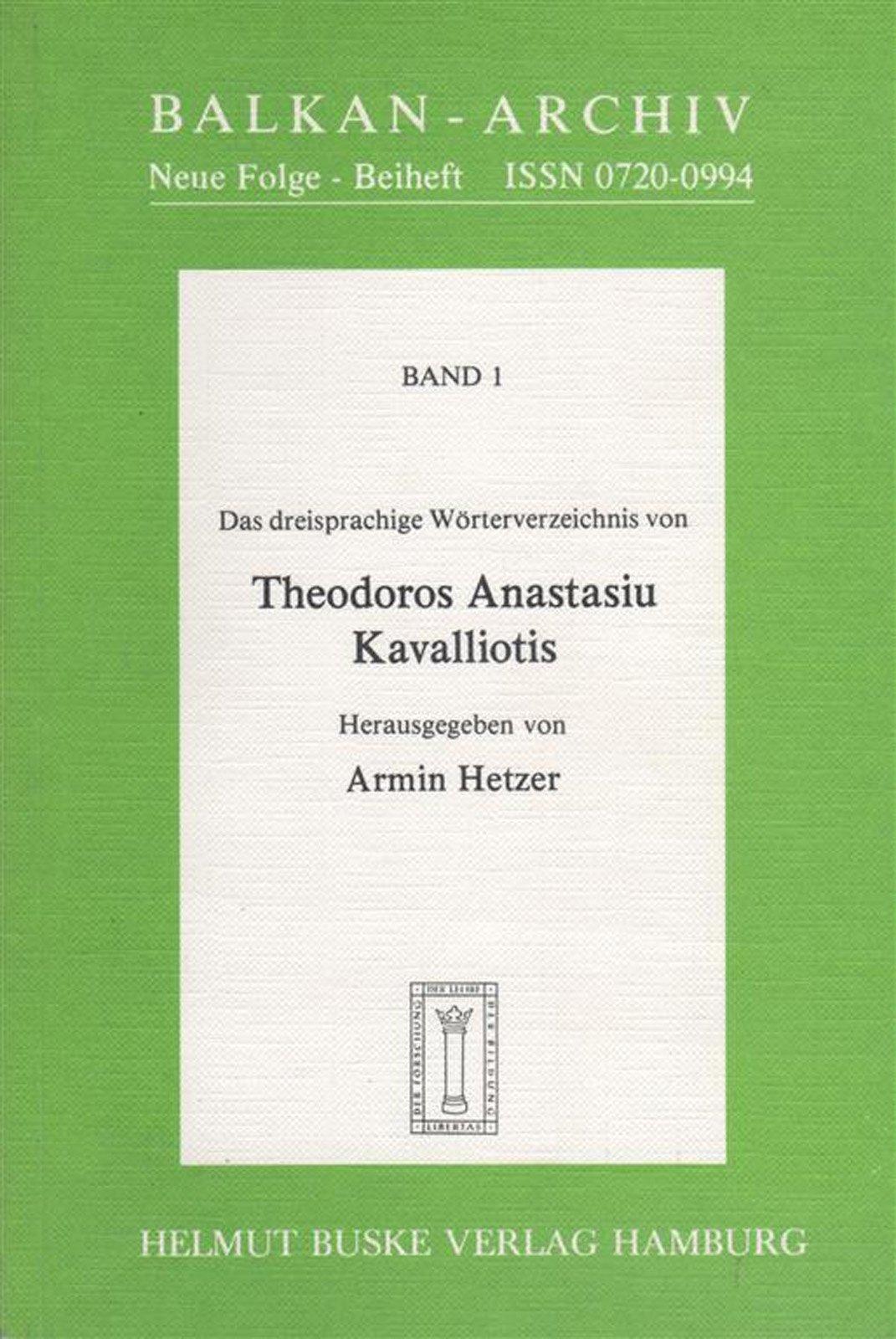 Das Dreisprachige Wörterbuch Des Theodorus Anastasiu Kavalliotis Aus Moschopolis Gedruckt 1770 In Venedig. Albanisch  Deutsch  Neugriechisch  Aromunisch