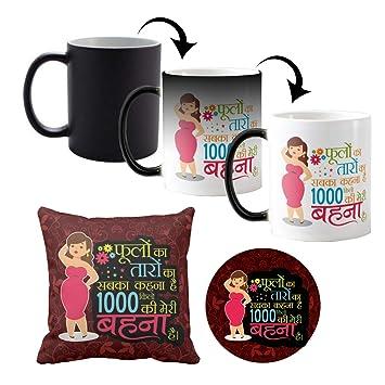 Funky Store Birthday Gifts For Sister Funny Teasing 1000 Kilo Ki Meri Behna Theam Ceramic
