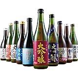 全国10酒蔵の大吟醸飲みくらべ10本組(720ml×10本)