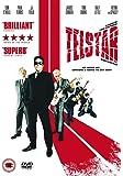 Telstar [DVD]