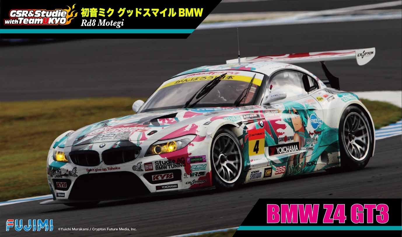Hatsune Miku Good Smile BMW Rd8 Motegi BMW BMW BMW Z4 GT3 1/24 scale [JAPAN] (japan import) 509709