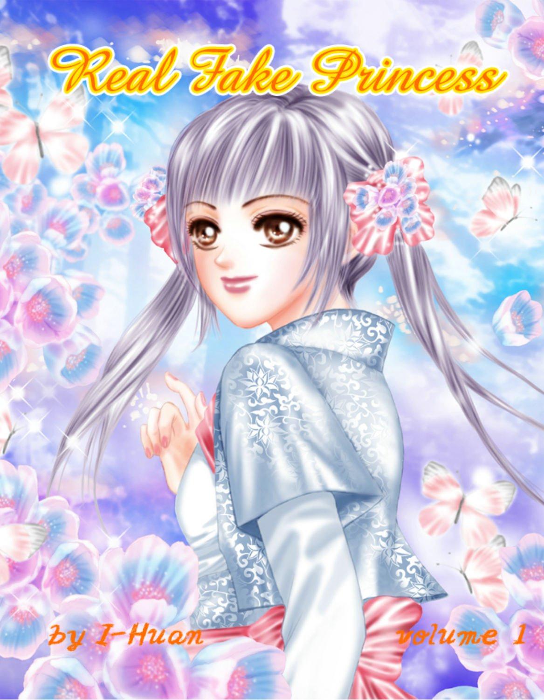 Real Fake Princess Volume 1 (v. 1)