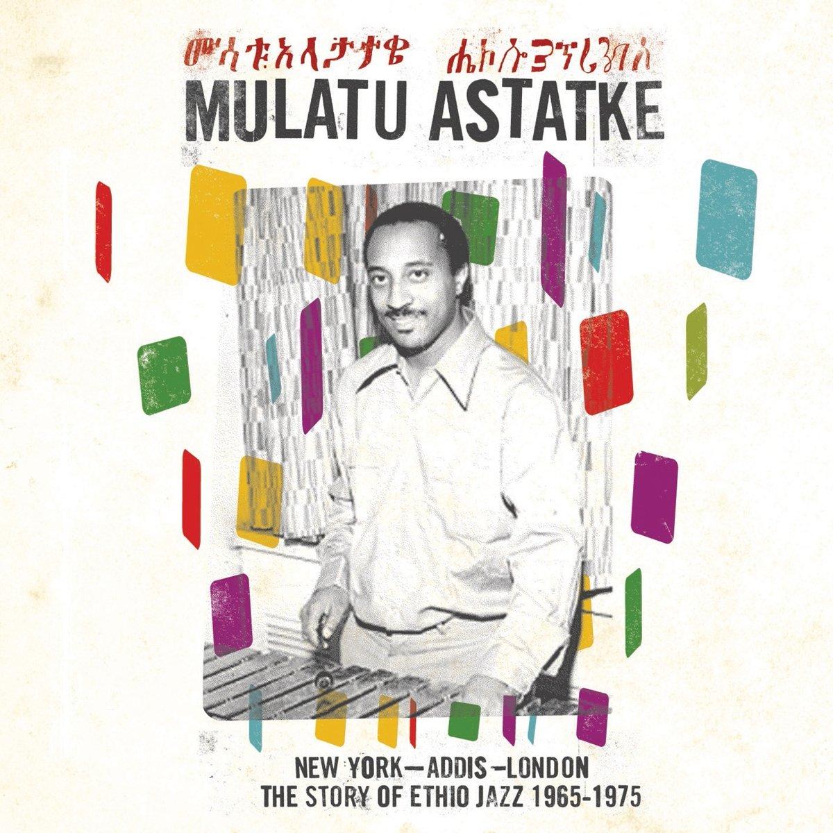 From New York City to Addis Ababa: The Best of Mulatu Astatke [Vinyl]