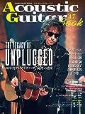 アコースティック・ギター・ブック(47) (シンコー・ミュージックMOOK)