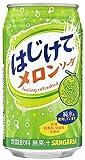 350gX24 this melon soda with burst Sangaria