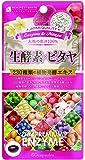 『プレミアム生酵素×ピタヤ』230種類の植物発酵エキスとピタヤ(レッドドラゴンフルーツ)