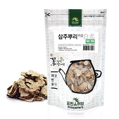 [Medicinal Korean Herb] Atractylodes Lancea (Cangzhu/삽주 뿌리) Dried Bulk Herbs 4oz (113g) : Garden & Outdoor