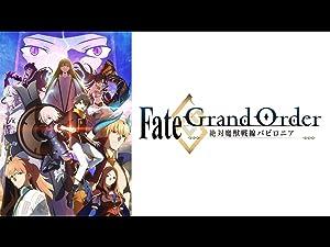 Fate/Grand Order-絶対魔獣戦線バビロニア-の見逃し動画を無料で観る方法!フル視聴なら動画配信サービス