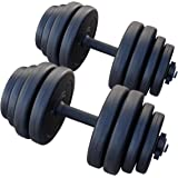 White Seek ダンベル 30kg セット 15kg×2個セット 合計 30kg 筋力トレーニング ダイエット シェイプアップ 静音