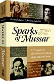 Sparks of Mussar