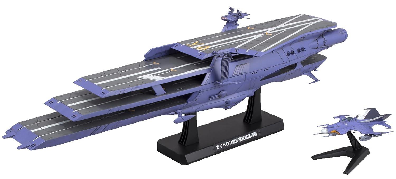 """1/1000 Gaiperon classe multi-couches Coleoptera vaisseau-m?re """"Ranbea"""" (Space Battleship Yamato 2199) (Japon import / Le paquet et le manuel sont ?crites en japonais)"""