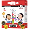 Mandarin for Kids Set 1: 10 First Readers Book Set with Online Audio and 100 First Words (Beginning to Learn Chinese) in Piny