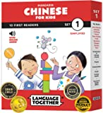 Chinese for Kids: 10 First Reader Books with Online Audio Pinyin Simplified Characters (Beginning to Learn Mandarin) Set…