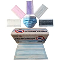 كمامة طبية باور ميديكال ماسك بفلتر ميلتبلون 99% حماية من البكتريا قناع 3 طبقات 50 قطعة الوان متعددة (ازرق)