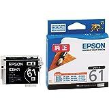 EPSON 純正インクカートリッジ ICBK61 ブラック