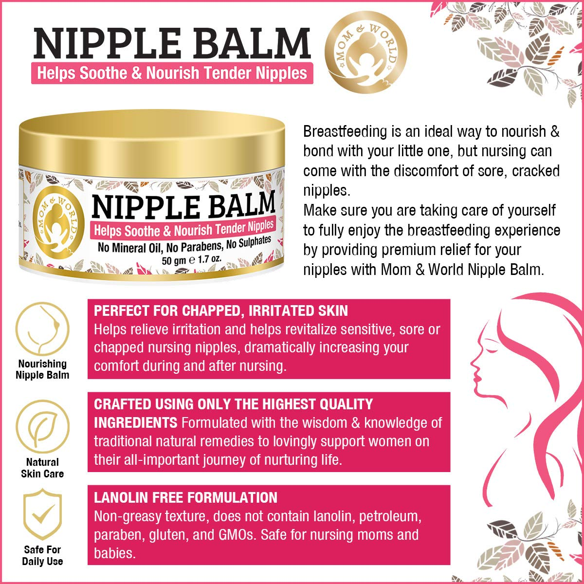 Amazon Com Mom World Nipple Balm 50g For Sore And Cracked