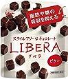 江崎グリコ LIBERA(ビター) 50g×10個