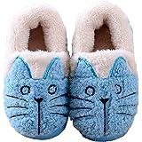 MiYang Women's Cute Cat Warm House Slippers Booties