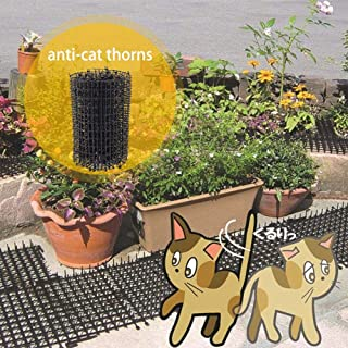 Anti-Cat Thorn, Green Gardening Plastic Guard Fence Garden Guard Bar Cat Dog Mosquito Repellent Nail, Prevent Cats and Dogs From Digging