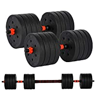 Deals on 2-Pack GN109 Free Weights Adjustable Dumbbells 110LB/50KG