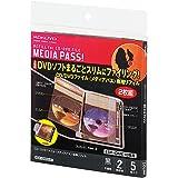 コクヨ CD/DVD用ファイル MEDIA PASS 専用リフィル トール 2枚収容 5枚入 EDF-DMP2-5