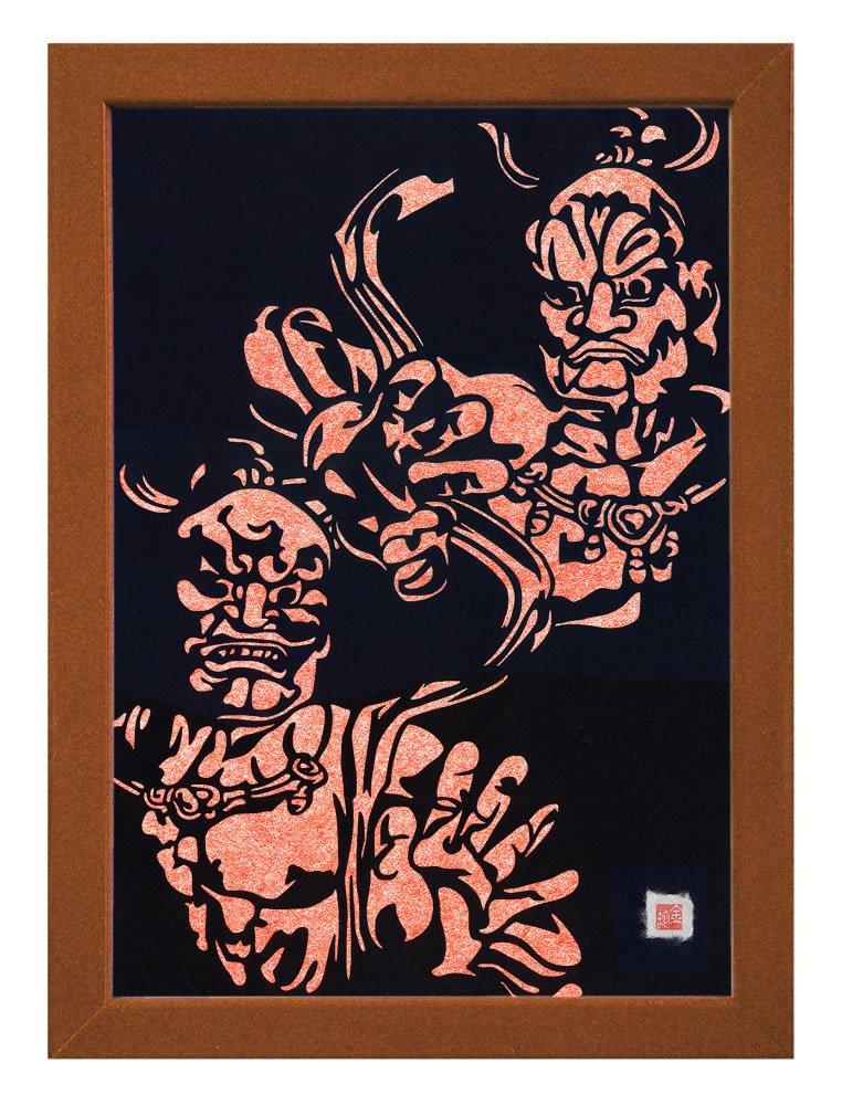 "Cutout picture Japanese art collage KIRIE ""Todaiji Kongorikishi"" Vajradhara(a Deva king who is a guardian of the Buddha) Made by Washi(Japanese paper) Scarlet, 13"" x 18"""