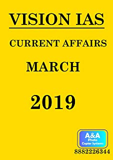 Amazon in: Buy VISION IAS - CURRENT AFFAIRS (JANUARY - MAY