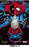 スパイダーマン/デッドプール:イッツィ・ビッツィ(仮)