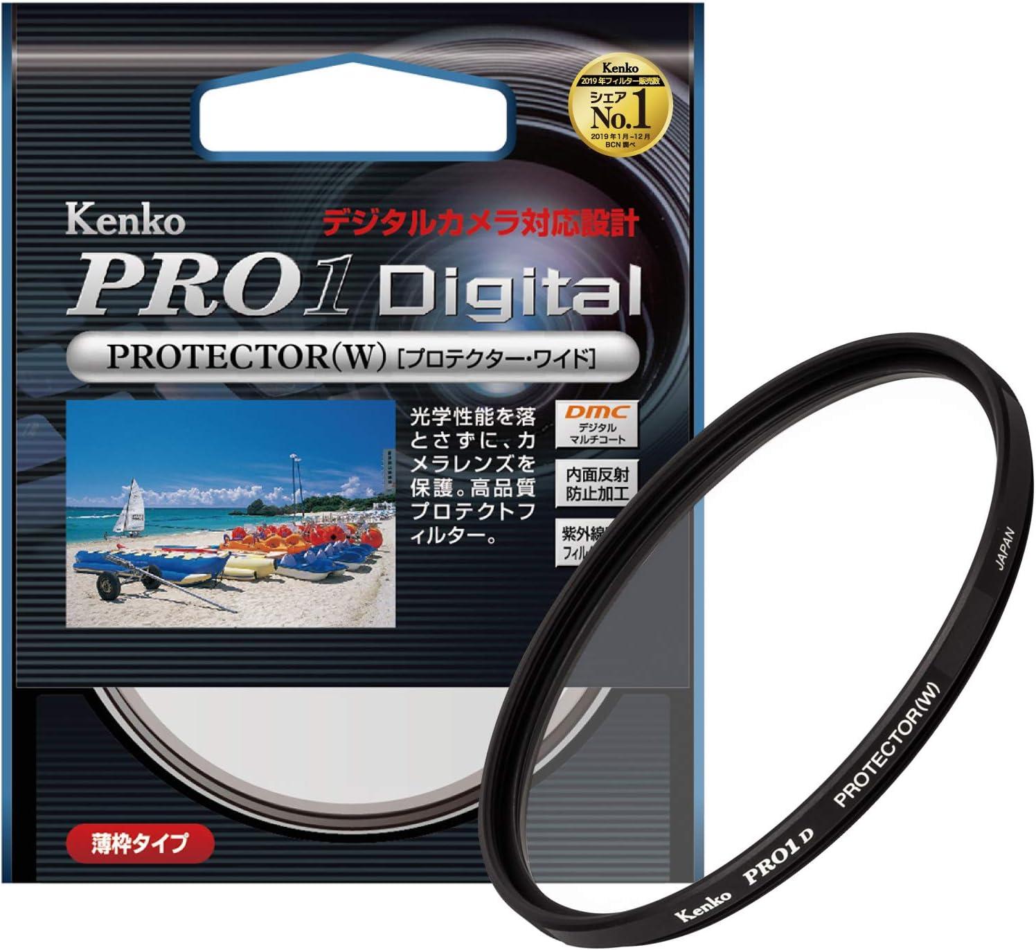 Kenko 58mm レンズフィルター PRO1D