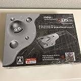 【新品・未開封】限定版 Newニンテンドー2DS LL ドラゴンクエスト11 はぐれメタルエディション