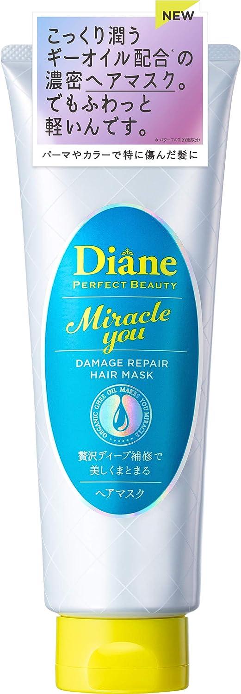 【実証】「Diane(ダイアン) ミラクルユー ダメージリペアヘアマスク」を美容師が実際に使ったレビュー記事