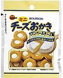 ブルボン ミニチーズおかきカマンベールチーズ味 28g×10袋