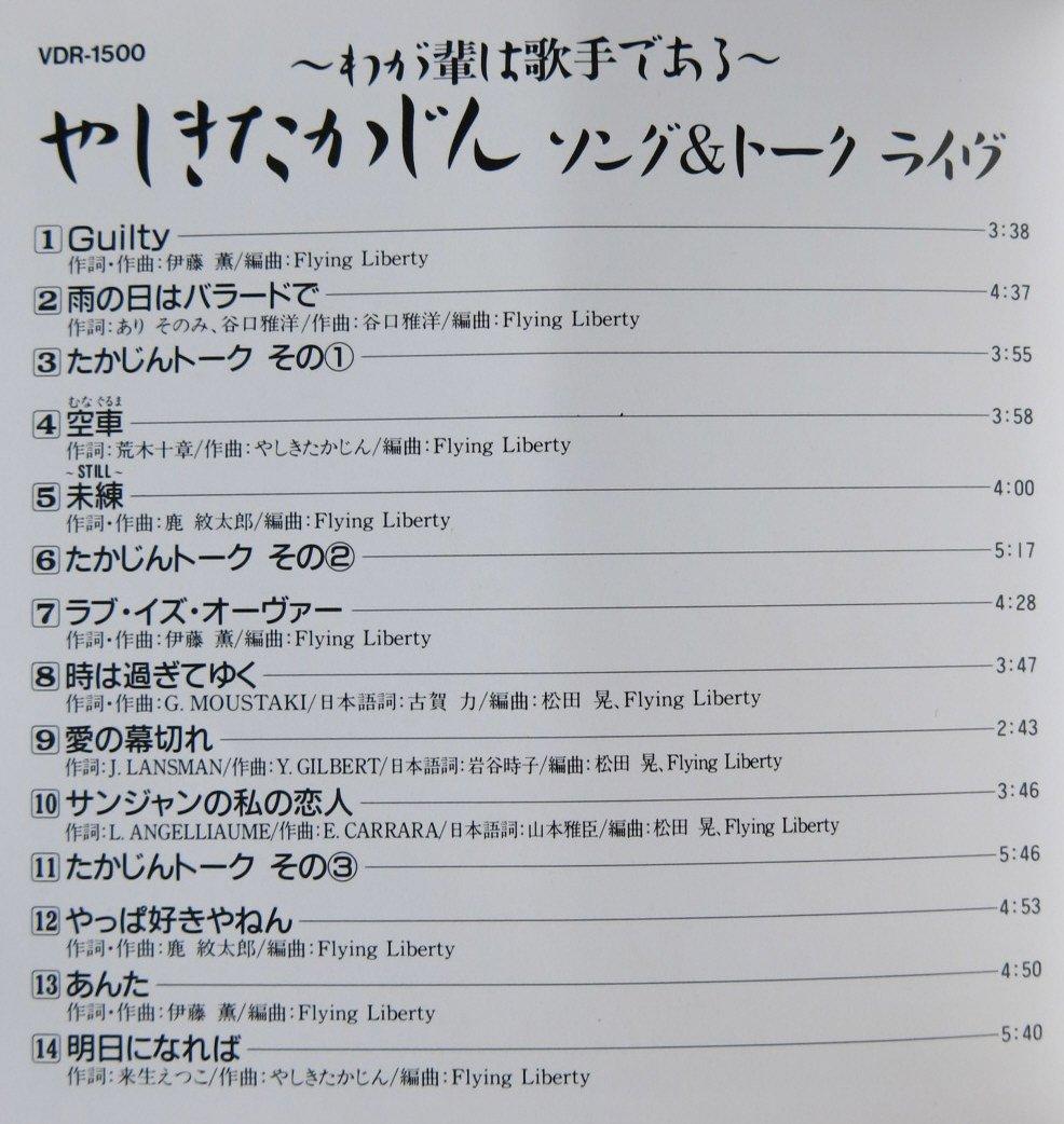 Amazon | ソング&トークライブ ...