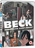 Beck: The Complete Collection [DVD]