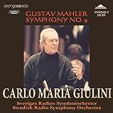 マーラー:交響曲第9番 カルロ・マリア・ジュリーニ指揮スウェーデン放送響協楽団(1973年ライヴ)