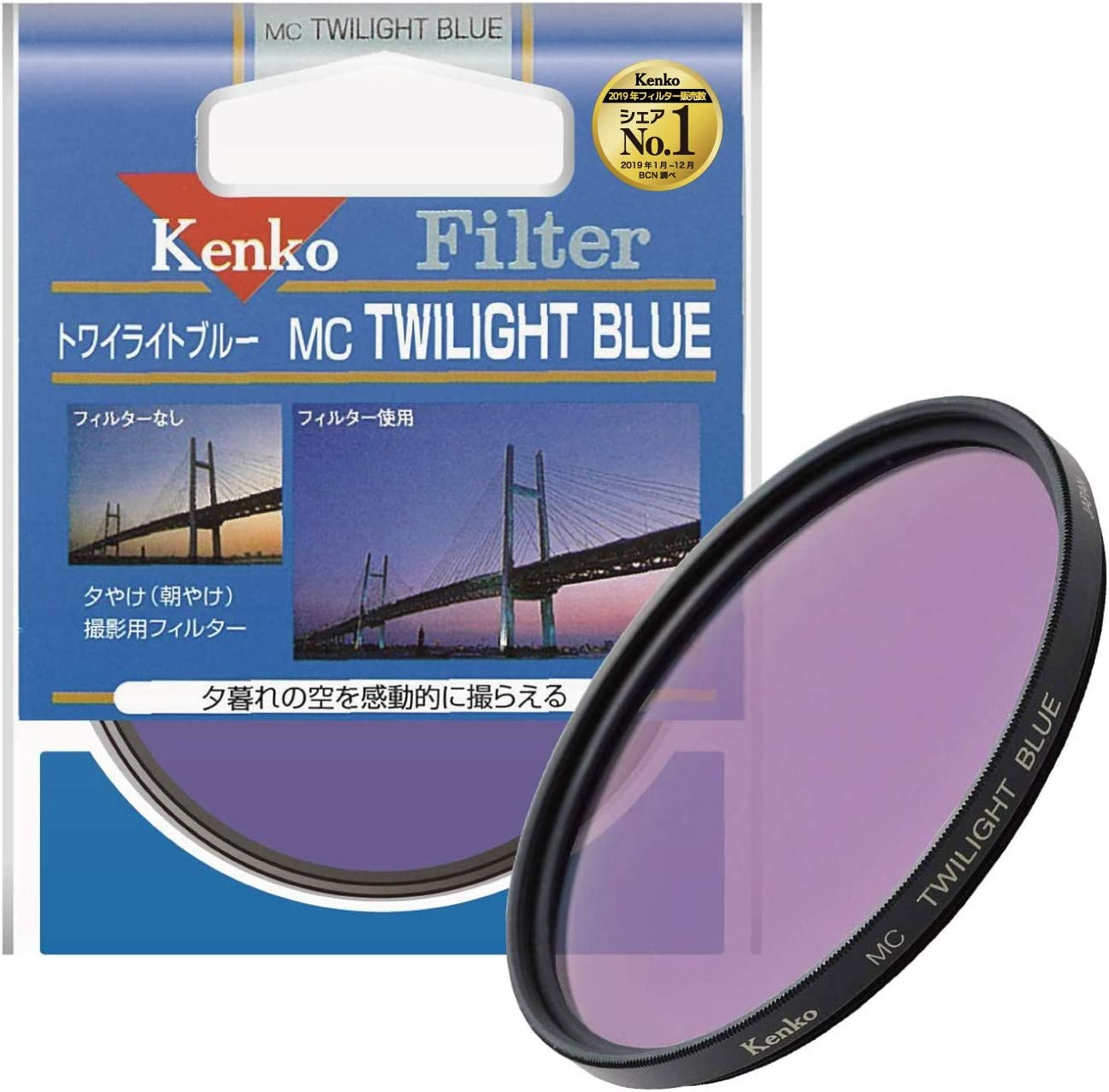 Kenko 77mm Twilight Red Multi-Coated Camera Lens Filters